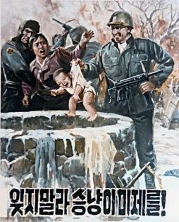 ess_north_korean_129