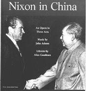 Nixon-Mao-China